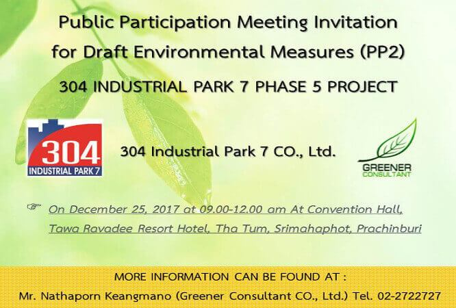 304 industrial park official website